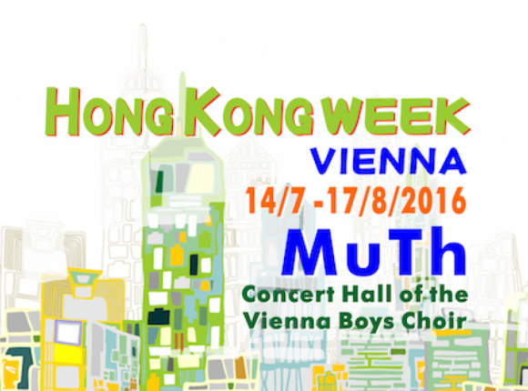 chromoson @ Hong Kong Week Vienna